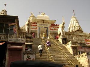 Jagadish Mandir