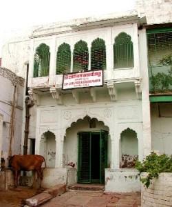 Srinivasa Acharya Kunja